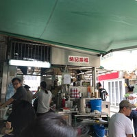 Photo taken at Bing Kee by Andrew F. on 7/19/2017
