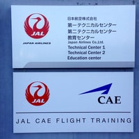 Photo taken at JAL Technical Center by mukojima on 3/4/2016
