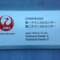Photo taken at JAL Technical Center by mukojima on 1/10/2014