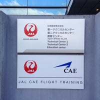 Photo taken at JAL Technical Center by mukojima on 9/11/2015