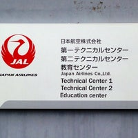 Photo taken at JAL Technical Center by mukojima on 7/4/2014