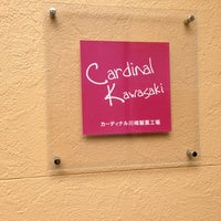 Photo taken at CardinalKawasaki by Hiroshi O. on 3/17/2013