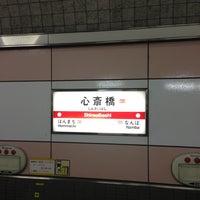 Photo taken at Midosuji Line Shinsaibashi Station (M19) by Mike C. on 12/3/2012