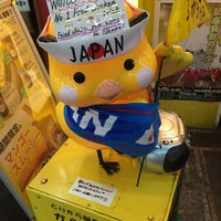 Photo taken at 金のとりから なんば千日前店 by Mike C. on 6/11/2014