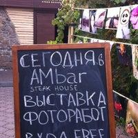 Снимок сделан в AMbar Steak House пользователем Sergei P. 10/7/2012
