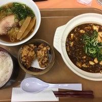 Photo taken at 明石食堂 フードコート 第二神明明石サービスエリア by Ryuichi A. on 10/12/2016