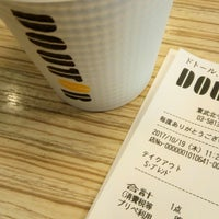 Photo taken at Doutor Coffee by りょーちん on 10/19/2017