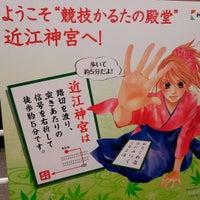 Photo taken at Omijingumae Station (OT16) by りょーちん on 10/9/2017