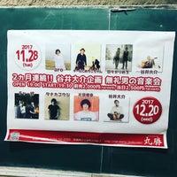 Photo taken at 手打ちそば 丸勝 by Tomomitu A. on 12/20/2017