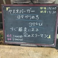 Photo taken at 手打ちそば 丸勝 by Tomomitu A. on 6/12/2018