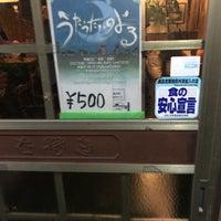 Photo taken at 手打ちそば 丸勝 by Tomomitu A. on 9/14/2018