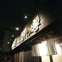 Foto tomada en 山嵐天上天下龍我独尊 por YUKI ★. el 8/26/2018