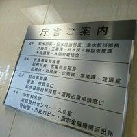 Photo taken at 札幌市水道局本局 by YUKI ★. on 5/12/2017