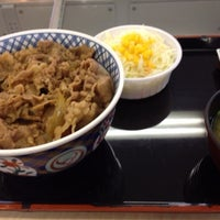 4/22/2013にsety 1.が吉野家 亀山店で撮った写真