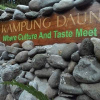 Photo taken at Kampung Daun Culture Gallery & Cafe by Fenty K. on 11/23/2013