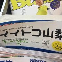 Photo taken at つるやゴルフ 八重洲店 by 🍁 on 4/15/2017