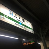 Photo taken at Kami-Nakazato Station by coco on 6/26/2017