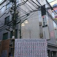 Photo taken at 焼肉 叙庵 池袋本店 by 🍁 on 9/23/2018