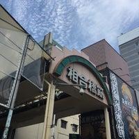 Photo taken at 相合橋筋商店街 by 🌊 on 7/30/2016