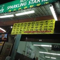 Photo taken at 满天星海鲜饭店 Restoran Sparkling Star Rest by Lily V. on 10/17/2012