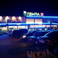 Photo taken at Лента by Nikita S. on 5/16/2013