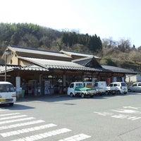 Photo taken at 道の駅 宿場町ひらふく by 『紫煙』 on 3/23/2013