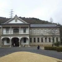 Photo taken at 明治村 蔵持小学校 by 『紫煙』 on 1/3/2013