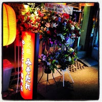 Photo taken at かしら屋 新橋店 by Ryo T. on 2/14/2014