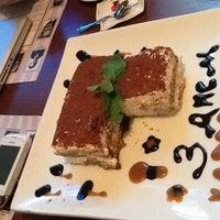 Снимок сделан в Подшоffe пользователем Наталия Д. 11/21/2012