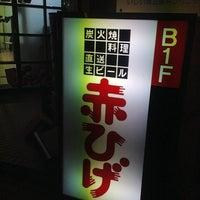 Photo taken at 赤ひげ by Natsuki on 11/14/2012