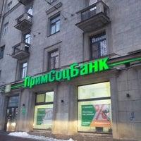 Photo taken at ПримСоцБанк by Roma N. on 12/5/2012