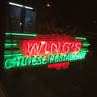 12/25/2016에 Mike B.님이 Wing's Chinese Restaurant에서 찍은 사진