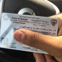 Photo taken at مركز خدمة المواطن - الرميثية by Dhari A. on 2/11/2015