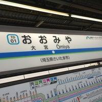 Photo taken at 東武大宮駅 1-2番線ホーム by れい R. on 4/9/2015