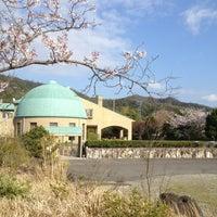 Photo taken at ステップバイステップ英会話教室 by Chris A. on 5/16/2013