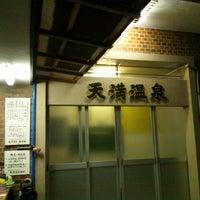 Photo taken at 天満温泉 by o_ka_chan on 3/1/2013