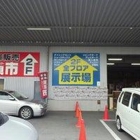 Photo taken at 倉庫販売 アウトレット家具市 by Masayuki F. on 6/9/2013