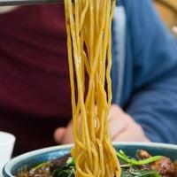 Photo taken at Top Shanghai Cuisine Restaurant 上海一只鼎 by ChineseBites.com on 1/4/2017