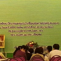 Photo taken at Thonburi Hall by Plakem P. on 6/15/2013
