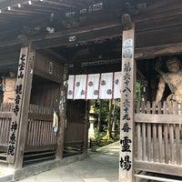 Photo taken at 七宝山 観音寺 (第69番札所) by HR_ S. on 11/4/2017