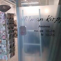 Photo taken at Hilman Kirppis by Jorma K. on 8/19/2014