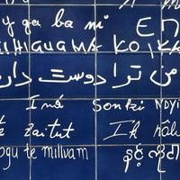 """Photo prise au Le Mur des """"Je t'aime"""" par Ani M. le3/17/2013"""