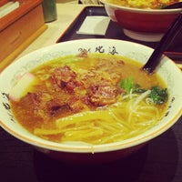 Photo taken at Hokkai Ramen 北海拉麵屋 by KC on 4/4/2013