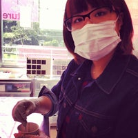 Photo taken at 多摩美術大学 メディアセンター by Tingpeng H. on 5/16/2013