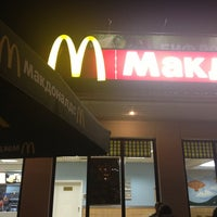 Снимок сделан в McDonald's пользователем Алексей С. 7/12/2013