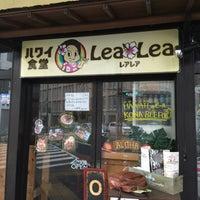 Photo taken at ハワイ食堂レアレア by chida3 on 2/22/2015