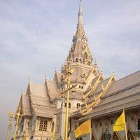 Photo taken at Wat Sothon Wararam Worawihan by aEyEy P. on 4/7/2013