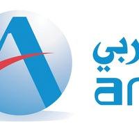 Photo taken at anb Bank by Nabil نبيل A. on 3/1/2014