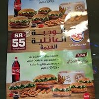 Photo taken at Burger King by Nabil نبيل A. on 10/30/2013
