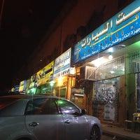 Photo taken at محلات زينة السيارات by Nabil نبيل A. on 3/1/2014